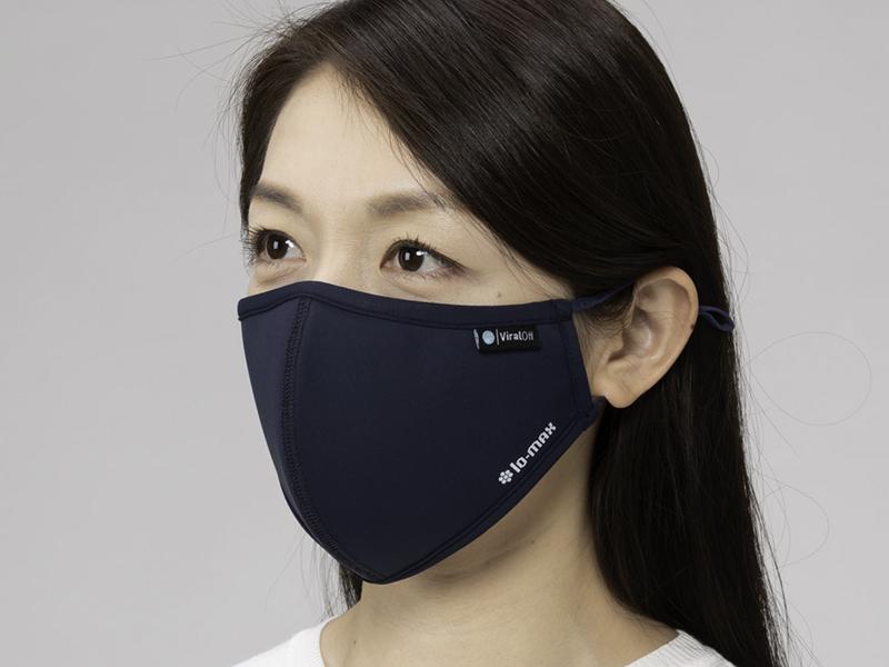 ウイルスを不活性化するマスク